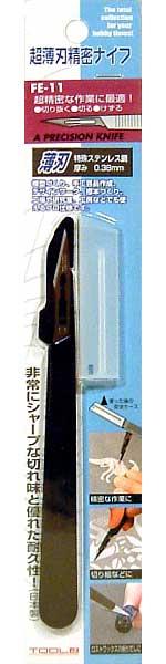 超薄刃精密ナイフ (FE-11 / 0.38mm厚)ナイフ(アイガーツールツール (TOOL×2)No.FE-011)商品画像