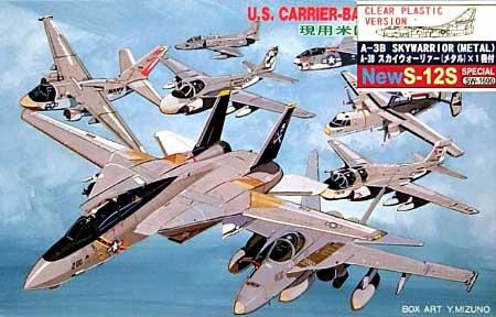 現用 米国空母艦載機 (クリアー成型/メタル製A3B 1機付)プラモデル(ピットロードスカイウェーブ S シリーズ (定番外)No.S-012S)商品画像