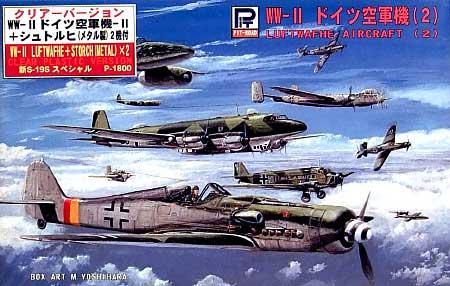 ドイツ空軍機 2 (メタル製シュトルヒ 2機付) (クリアー成型)プラモデル(ピットロードスカイウェーブ S シリーズ (定番外)No.新S-019S)商品画像