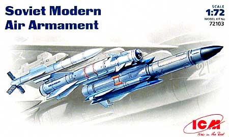 ソビエト 現用ミサイルセットプラモデル(ICM1/72 エアクラフト プラモデルNo.72103)商品画像