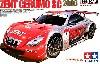 ZENT セルモ SC 2006