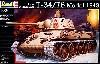 T-34/76 Model 1943