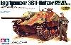 ドイツ駆逐戦車 ヘッツァー 中期生産型