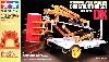 4ch リモコンロボット製作セットDX (タイヤタイプ)