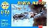 ブロッシュ MB152