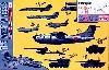 ザ ウエスト ウイングス 2 (メタル製YS-11 1機付)