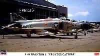 F-4J ファントム 2 VF-31 トムキャッターズ