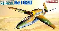 ドラゴン1/48 Master Seriesハインケル He162D
