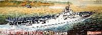U.S.S. ボン ノム リチャード CV-31 コリアンウォー