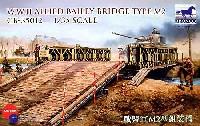 ブロンコモデル1/35 AFVモデルイギリス ベイリー軍用組立式架橋M2型