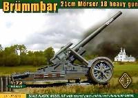 エース1/72 ミリタリードイツ 210mm 18型 重臼砲 ブルムベア