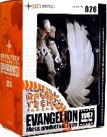 オーガニックリボルテック(REVOLTECH)エヴァンゲリオン 量産機 翼バージョン