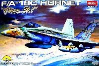 アカデミー1/32 Scale AircraftF/A-18C ホーネット CHIPPY HO