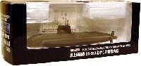 ピットロード塗装済完成品モデル海上自衛隊 SS-590 おやしお型潜水艦