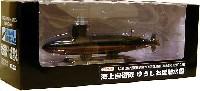 ピットロード塗装済完成品モデル海上自衛隊 ゆうしお型潜水艦