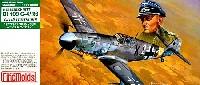 ファインモールド1/72 航空機メッサーシュミット Bf109G-4/R-6 エーリッヒ・ハルトマン