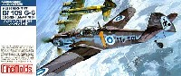 ファインモールド1/72 航空機メッサーシュミット Bf109G-6 フィンランド空軍