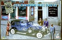 1933 メトロポリタン ポリスタウンカー