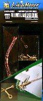 ライオンロア1/35 ミリタリーモデル用エッチングパーツ戦車用金属ケーブル (汎用)