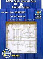トランペッター1/350 航空母艦用エアクラフトセットF/A-18D ホーネット