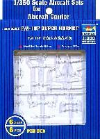 トランペッター1/350 航空母艦用エアクラフトセットF/A-18F スーパーホーネット