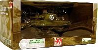 ホビーマスター1/48 グランドパワー シリーズM4A3 シャーマン 105mm砲搭載型