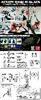 バンダイバンダイプラモデル アクションベース 2バンダイ プラモデル アクションベース 2 ブラック