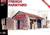 ミニアート1/35 ビルディング&アクセサリー シリーズフランスの農場の建物