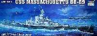 アメリカ海軍 BB-59 マサチューセッツ