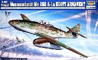 メッサーシュミット Me262A-1a 重武装型