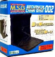 コトブキヤM.S.G メカニカルベースメカニカル・チェーンベース 002