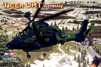 ホビーボス1/72 ヘリコプター シリーズユーロコプター タイガー UHT