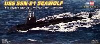 ホビーボス1/700 潜水艦モデルアメリカ SSN-21 シーウルフ