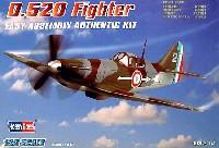 ホビーボス1/72 エアクラフト プラモデルドボワチン D.520