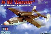 ホビーボス1/72 エアクラフト プラモデルHe-162 サラマンダー