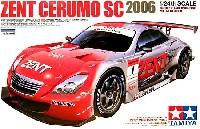 タミヤ1/24 スポーツカーシリーズZENT セルモ SC 2006