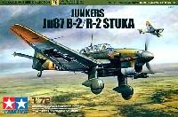 タミヤ1/72 ウォーバードコレクションユンカース Ju87 B-2 / R-2 スツーカ