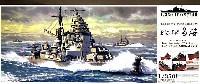 アオシマ1/350 アイアンクラッド重巡洋艦 鳥海 1942
