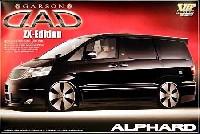 アオシマ1/24 VIP アメリカンギャルソン D.A.D ZXエディション アルファード 後期型