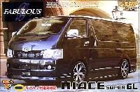 アオシマ1/24 VIP アメリカンファブレス ヴァリエス ハイエース スーパーGL (200系)