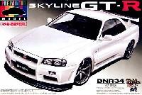 アオシマ1/24 プリペイントモデル シリーズR34 スカイライン GT-R (ホワイト)