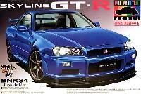 アオシマ1/24 プリペイントモデル シリーズR34 スカイライン GT-R (ベイサイドブルー)