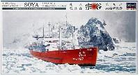ハセガワ1/350 Z帯南極観測船 宗谷 第三次南極観測隊