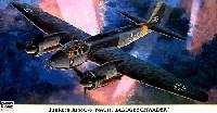 ユンカース Ju88C-6 夜間戦闘航空団