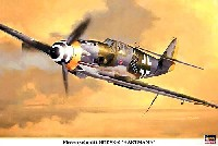 ハセガワ1/32 飛行機 限定生産メッサーシュミット Bf109K-4 ハルトマン