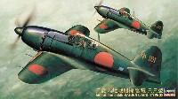 ハセガワ1/48 飛行機 JTシリーズ三菱 J2M5 局地戦闘機 雷電 33型