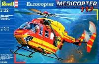 レベル1/32 Aircraftユーロコプター メディコプター 117