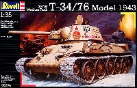 レベル1/35 ミリタリーT-34/76 Model 1943