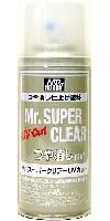 Mr.スーパークリアー UVカット (つや消し) (スプレー)