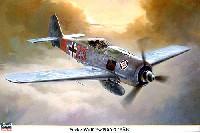 ハセガワ1/32 飛行機 限定生産フォッケウルフ Fw190A-7 ベール